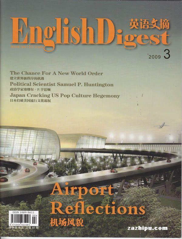 英语文摘2009年3月刊