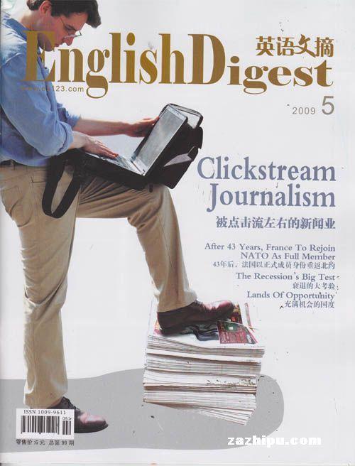 英语文摘2009年5月
