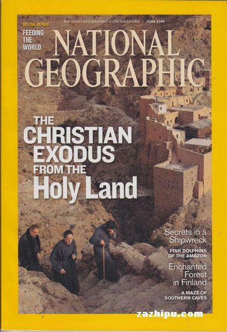 美国国家地理2009年5月刊