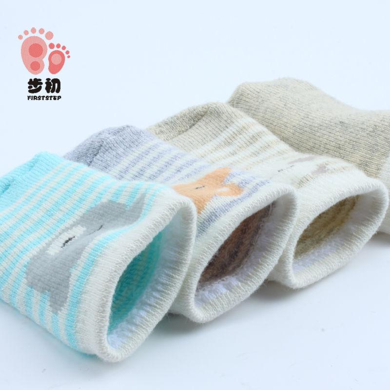 步初0-3月女宝宝条纹动物头像婴儿袜