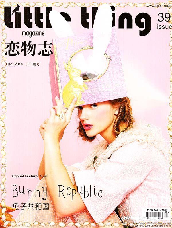 恋物志2014年12月期图片