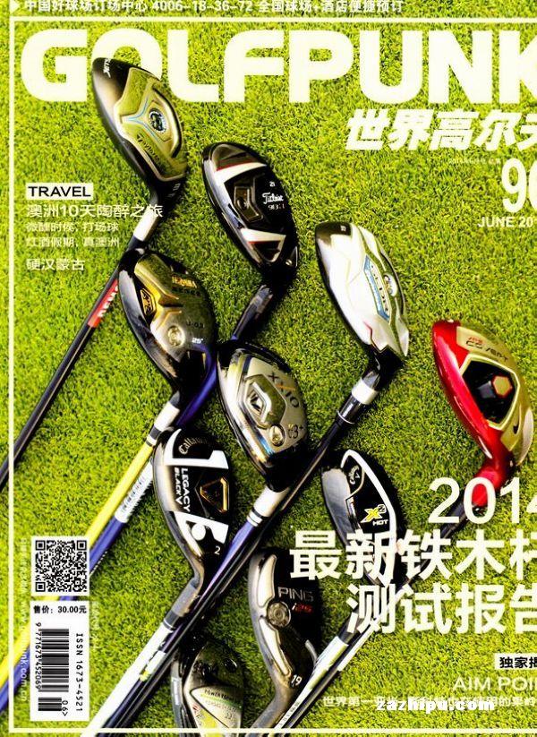世界高尔夫2014年6月期-杂志封面秀,精彩导读,杂志铺