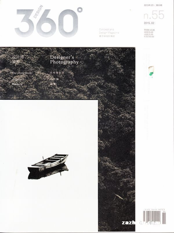 design 360°观念设计杂志2015年2月期图片
