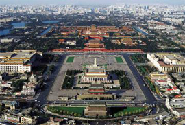 《中国国家地理》感受城市脉搏―十年航拍记录北京变迁