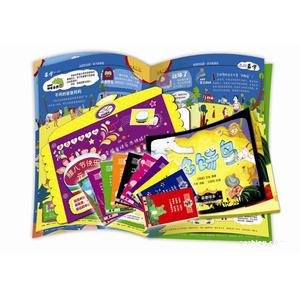 《幼儿教育导读》亲子共读礼包(1年共10期)(杂志订阅)