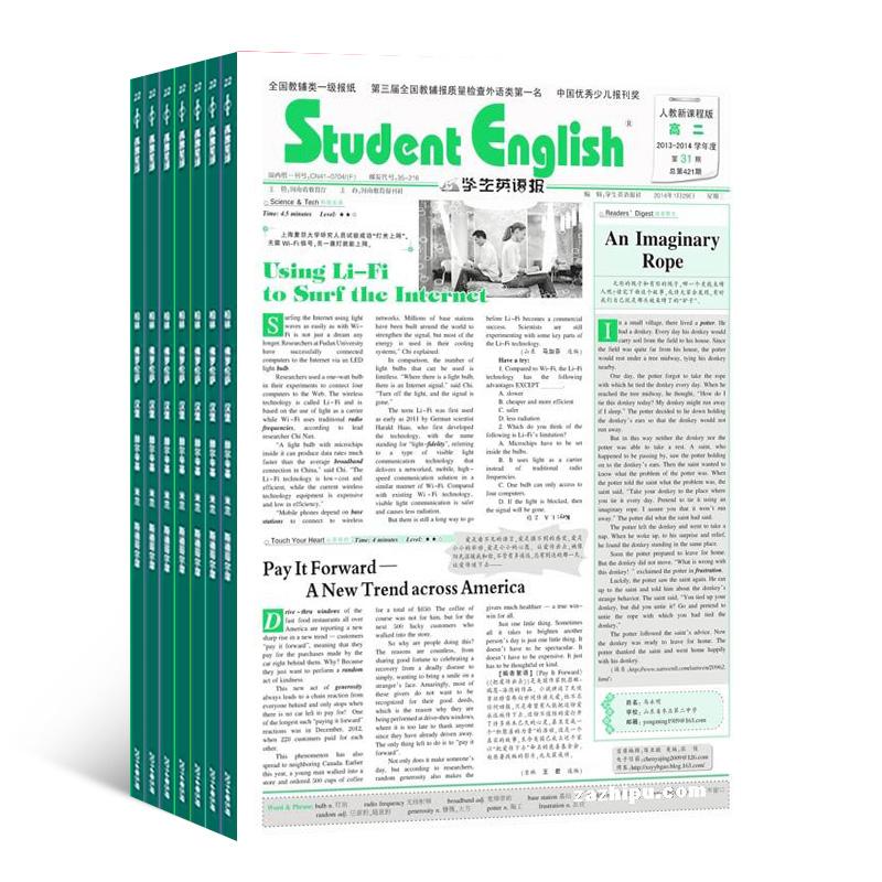 学生英语报高二(1年共52期)(杂志订阅)