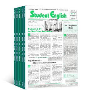 学生英语报高二(1年共51期)(杂志订阅)