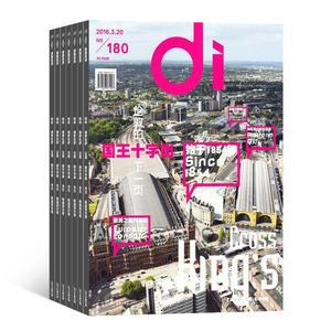 设计新潮(1年共2期)(杂志订阅)