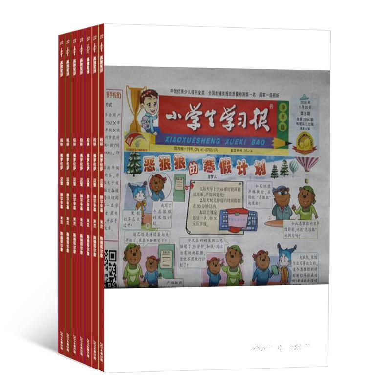 小学生学习报中年级(1年共52期)(杂志订阅)