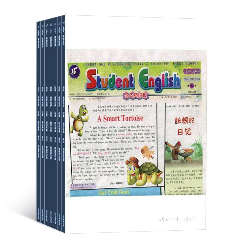 学生英语报小学六年级(1年共51期)(杂志订阅)