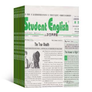 學生英語報高考版(1年共51期)(雜志訂閱)