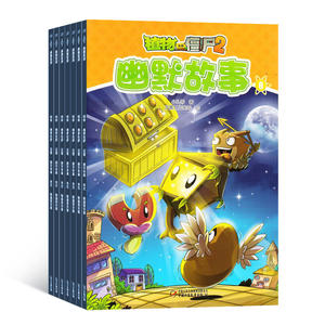 百变马丁幽默故事+卡酷大玩家(1年共12期)(杂志订阅)