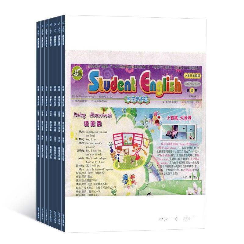 学生英语报小学三年级(1年共51期)(杂志订阅)
