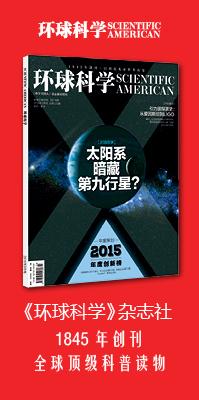 环球科学6F广告推荐