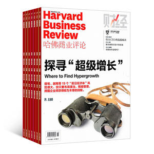 HBRC 哈佛商业评论 中文版(1年共13期)(含11月增刊)(杂志订阅)