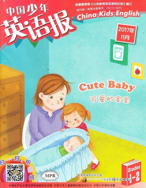 中国少年英语报一二年级版2017年11月期