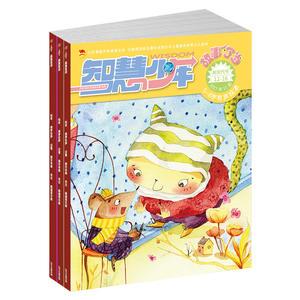 智慧少年故事叮当(1年共12期)(杂志订阅)