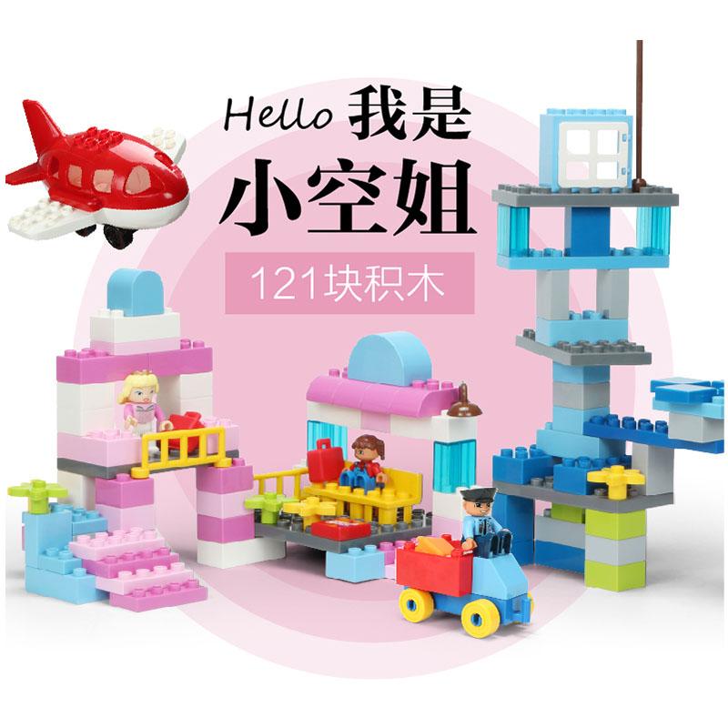 儿童积木玩具拉杆箱