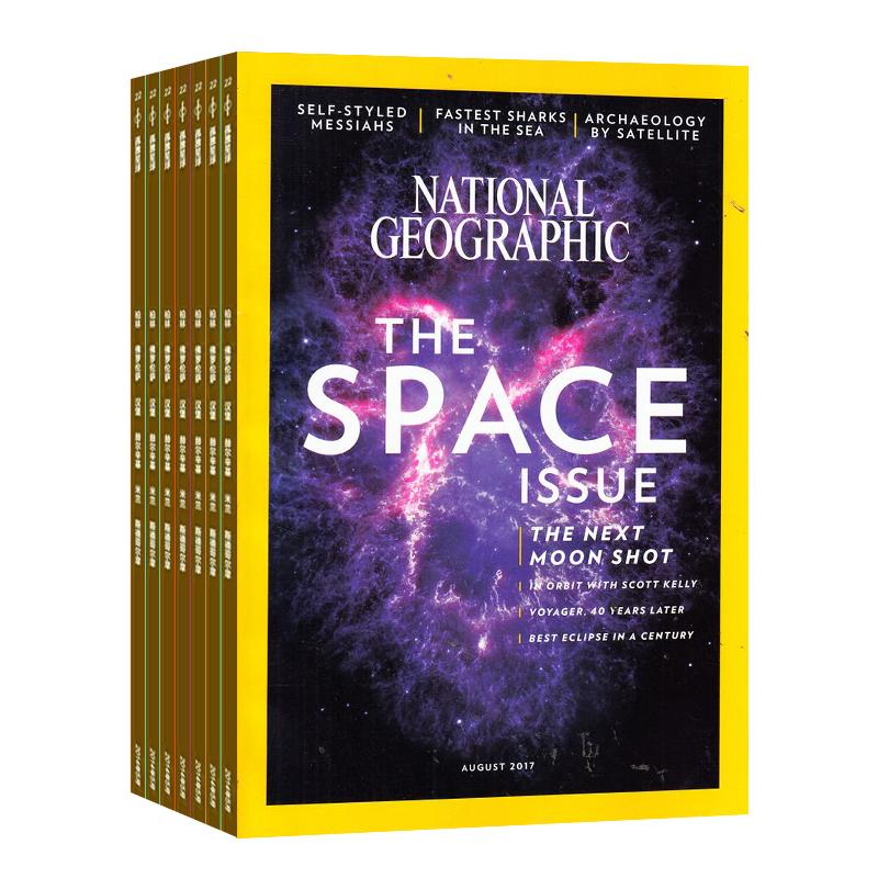 美国国家地理(英文原版)National Geographic (1年共12期)(杂志订阅)