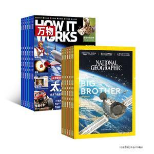 环球科学青少版  万物(1年共12期)+美国国?#19994;?#29702;(英文原版)(1年共12期)(杂志订阅) 两刊组合订阅