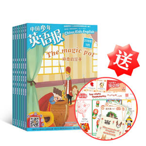 中國少年英語報五六年級版(1年共12期)(雜志訂閱)【雜志鋪專供】