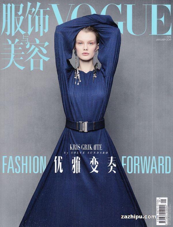 VOGUE服饰与美容2019年1月期