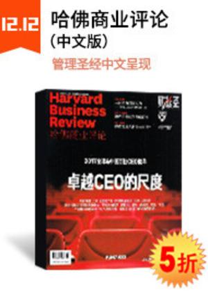 HBRC 哈佛商�I�u� 中文版秒����