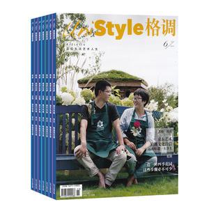 格调(1年共12期)(杂志订阅)