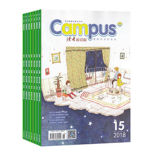 读者校园版(1年共24期)(杂志订阅)