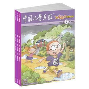 中國兒童畫報百變馬丁小課堂+閱讀與寫作(1年共12期)(雜志訂閱)