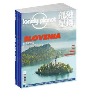 孤獨星球(Lonely Planet Magazine國際中文版)(1年共12期)(雜志訂閱)