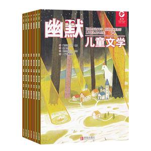 幽默儿童文学(1年共12期)(杂志订?#27169;?></a>  </div> <div class=