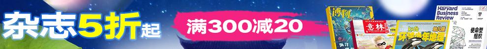 七夕-底部990x100-杂志铺读书节
