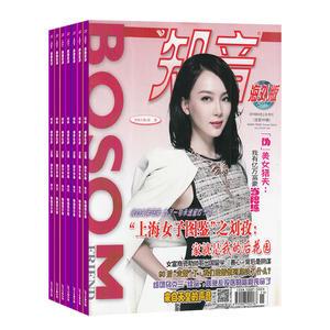 知音海外版(1年共24期)(雜志訂閱)
