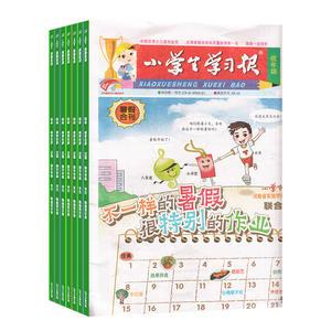 小学生学习报低年级(1年共52期)(杂志订阅)