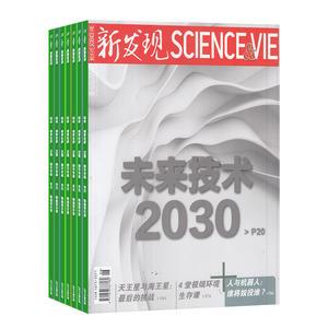 新发现SCIENCE&VIE(科学科普)(1年共12期)(杂志订阅)