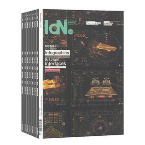 IDN国际设计家连网(1年共6期)(杂志订阅)