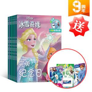 冰雪奇緣(1年共6期)(雜志訂閱)迪士尼系列雜志