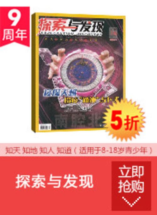 探索�c�l�F商品�情�推�]