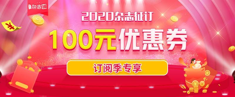 pc店庆-优惠券800x330