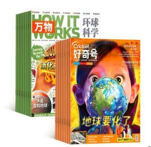 好奇号(1年12期)+环球科学青少版 万物(1年共12期)(杂志订阅)