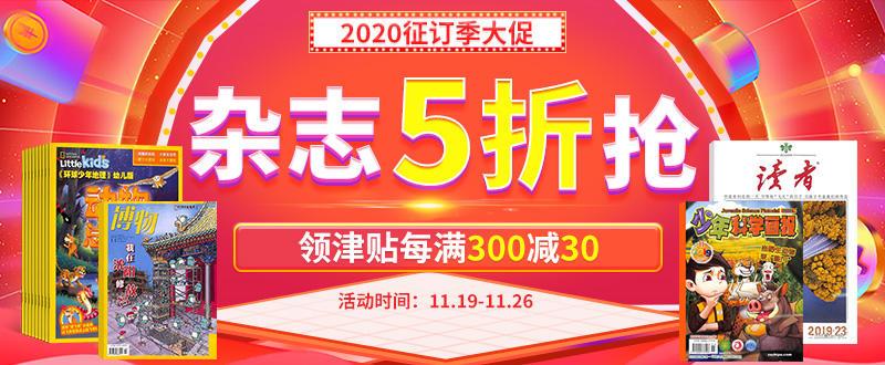 pc店庆-主会场800x330轮播