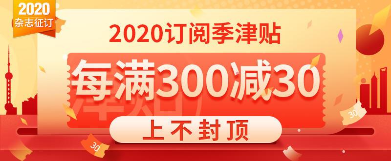 pc店庆-津贴800x330