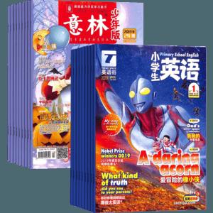 意林少年版(1年共24期)+英语街小学生英语(1年共12期)(杂志订阅)(组合订阅)