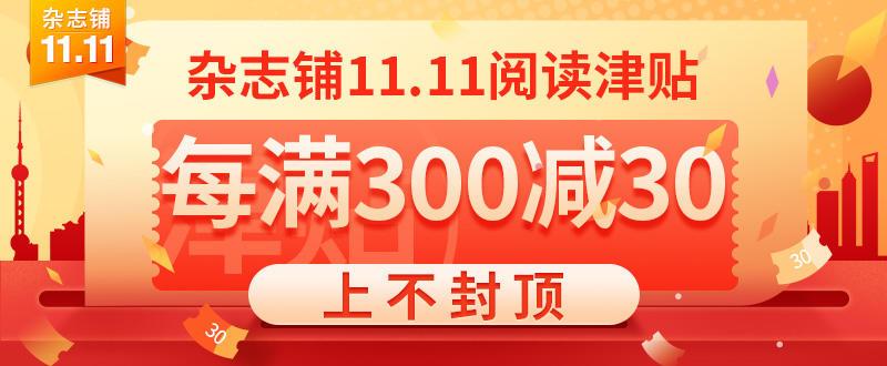 pc店�c-津�N800x330