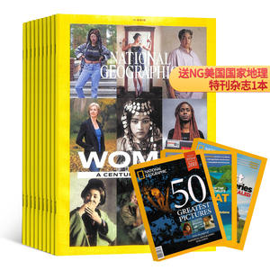 美國國家地理(英文原版)National Geographic (1年共12期)(雜志訂閱)