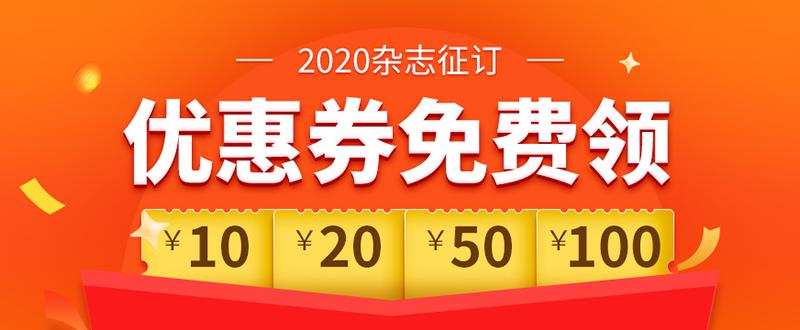 pc店�c-��惠券800x330
