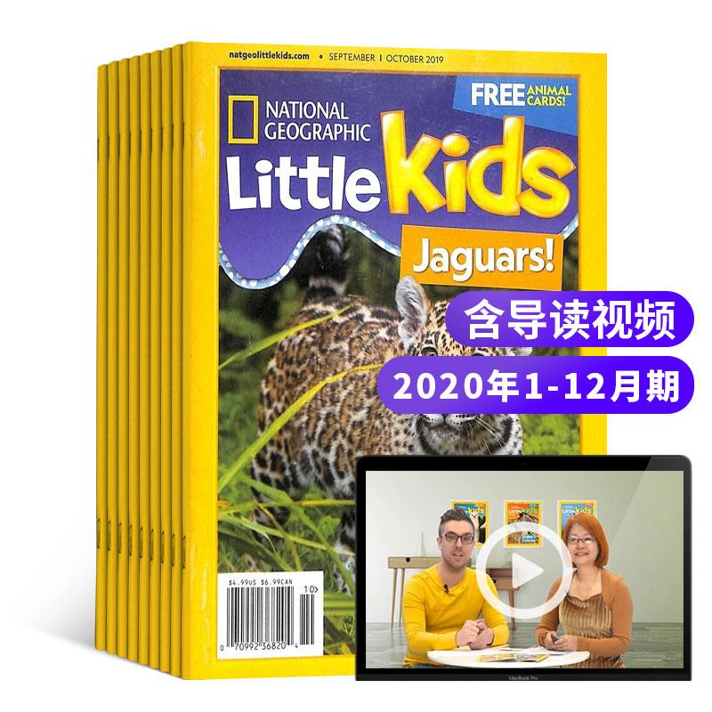 含2019年导读视频 2020年1月起订美国国家地理幼儿版3-6岁(英文原版)(1年共6期)不退换