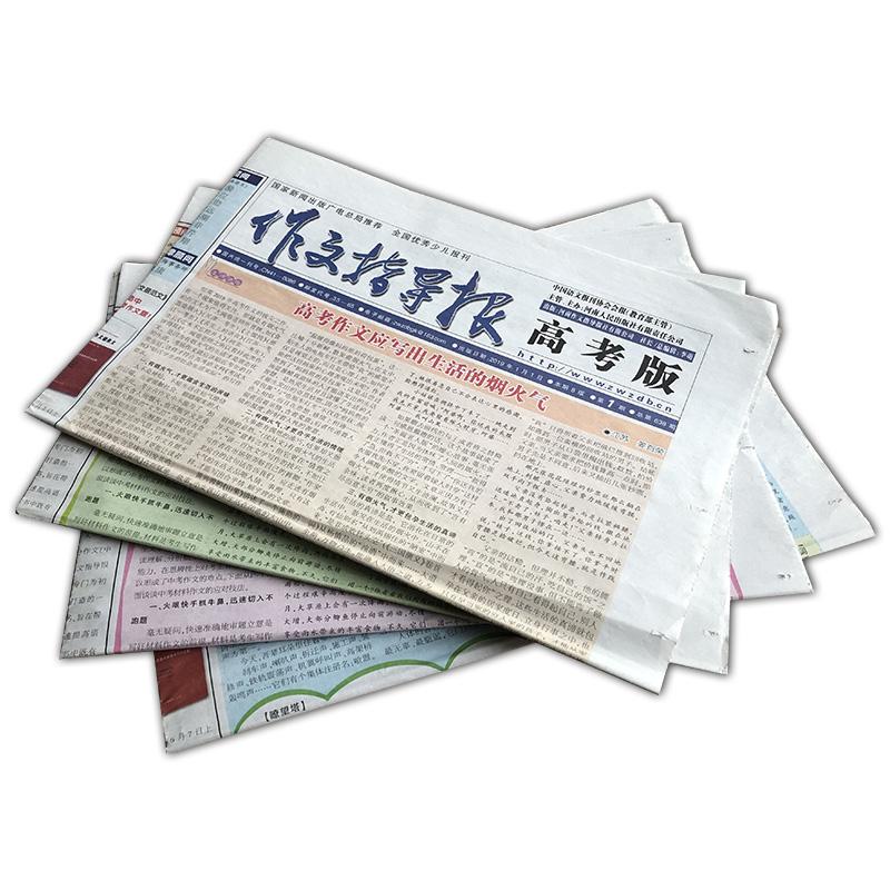 作文指导报高考版(半年共24期)杂志订阅