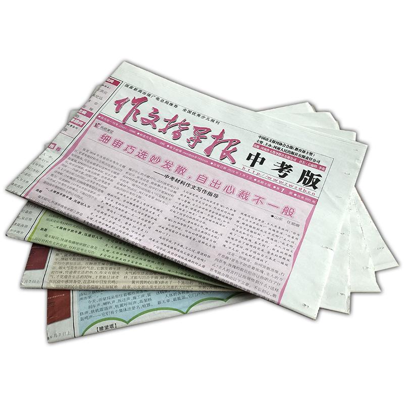 作文指导报中考版(1年共48期)杂志订阅